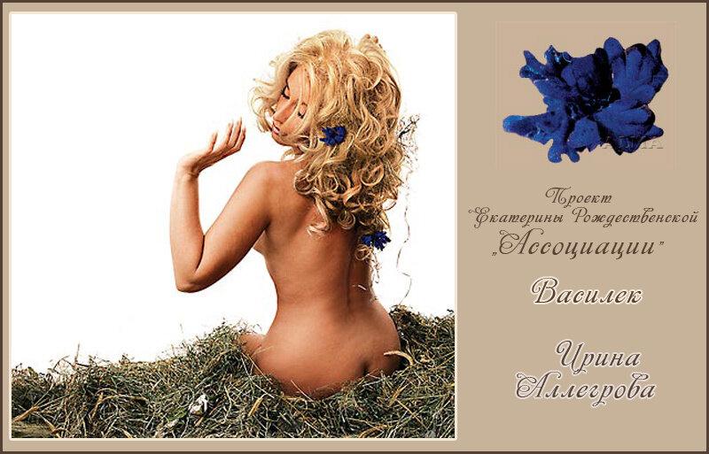 eroticheskiy-kalendar-ekaterini-rozhdestvenskoy